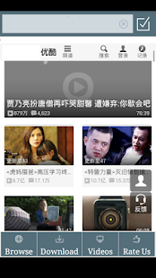 0 All Video Downloader App screenshot