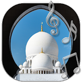 Arabic Songs Ringtones