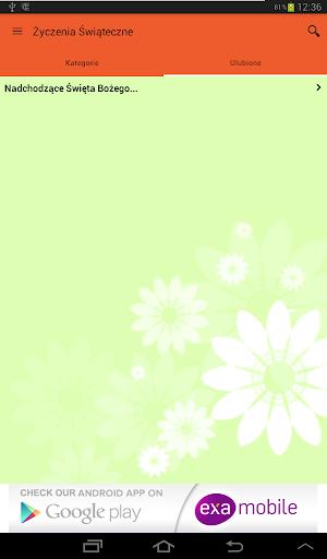 Życzenia|玩生活App免費|玩APPs