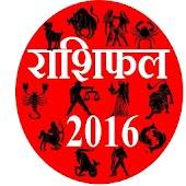 Rashifal 2016 राशि भविष्यफल