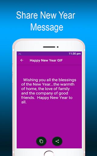 New Year GIF 2018 1.0 screenshots 8