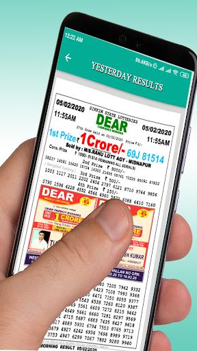 সংবাদ ডিয়ার লটারী - Today Lottery Result News screenshot 3
