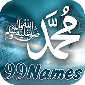 99 Names Of Muhammad (S.A.W.W) Android APK Download Free By IslamGuide