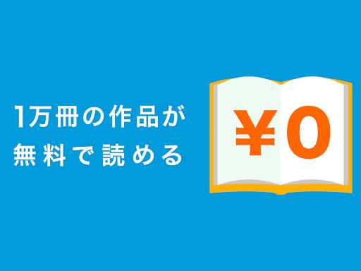 u96fbu5b50u66f8u7c4dBookLive!Reader 3.0.6 Windows u7528 10