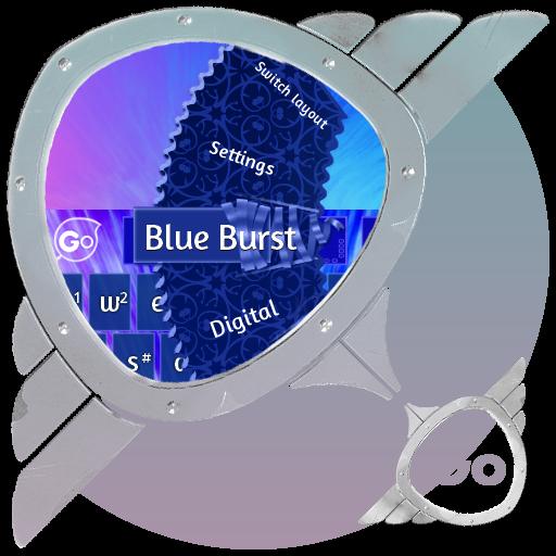 个人化のブルーバースト GO Keyboard LOGO-記事Game