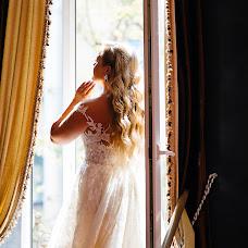 Wedding photographer Diana Zak (dianazak). Photo of 19.12.2018