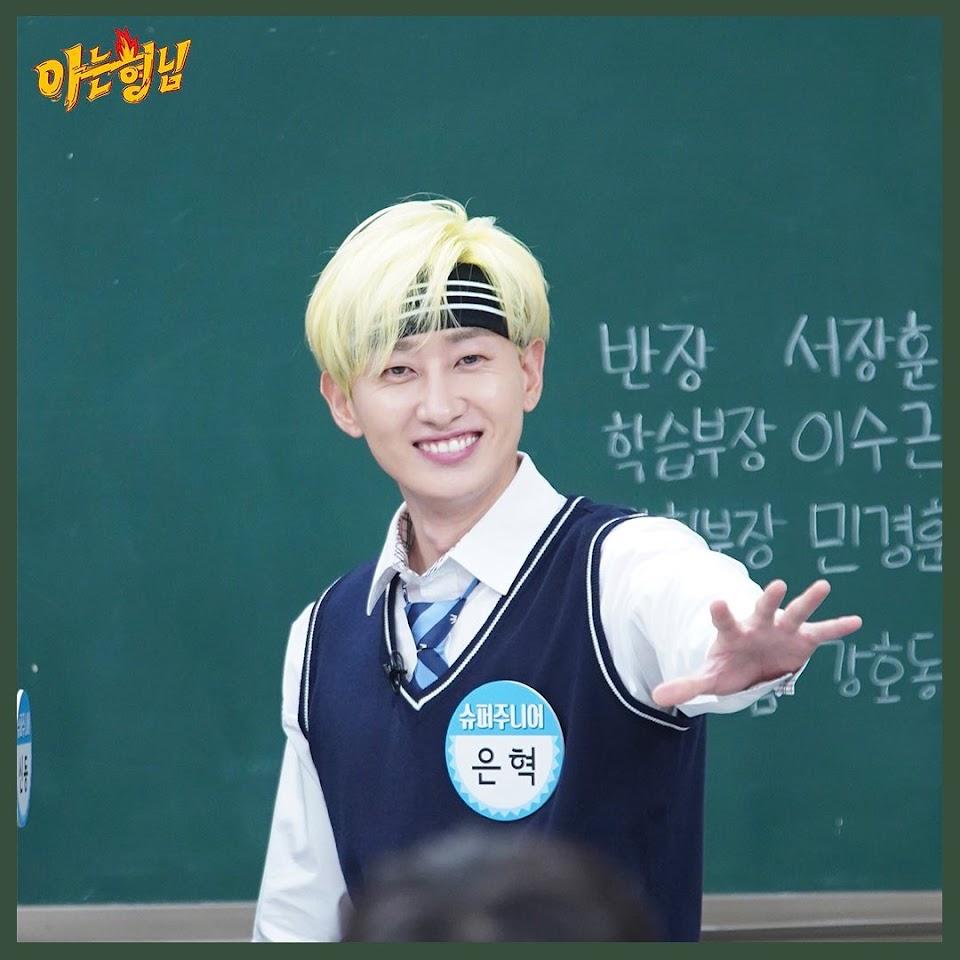 idolschools_5b