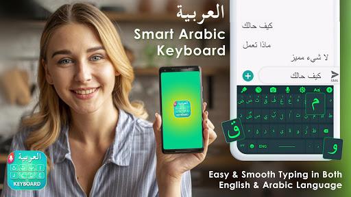 Screenshots der arabischen Tastatur 1