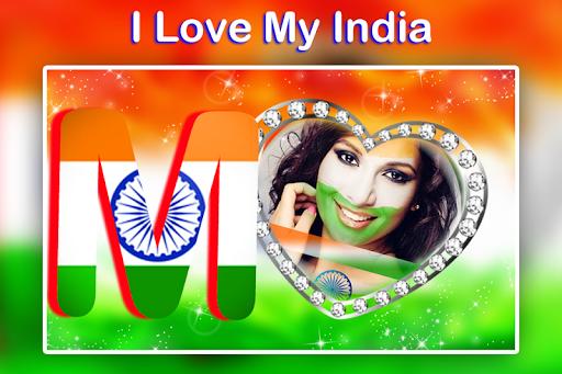 Indian Flag Text Photo Frame screenshot 4