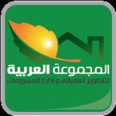 Tải المجموعة العربية APK