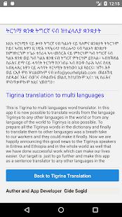 Tigrinya translation to any languages 1.0 APK + Modificación (Free purchase) para Android