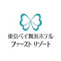 東京ベイ舞浜ホテル ファーストリゾート公式アプリ icon
