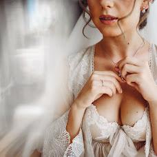 Düğün fotoğrafçısı Aleksandr Medvedenko (Bearman). 25.05.2018 fotoları