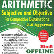 App R.S Aggarwal Arithmetic - Hindi OFFLINE APK for Windows Phone