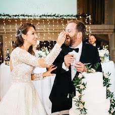 Wedding photographer Evgeniy Lobanov (lobanovee). Photo of 17.04.2018