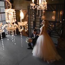 Wedding photographer Vasilisa Perekhodova (Perehodova). Photo of 30.06.2018