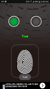 Lie Detector Prank, True or False Prank - náhled