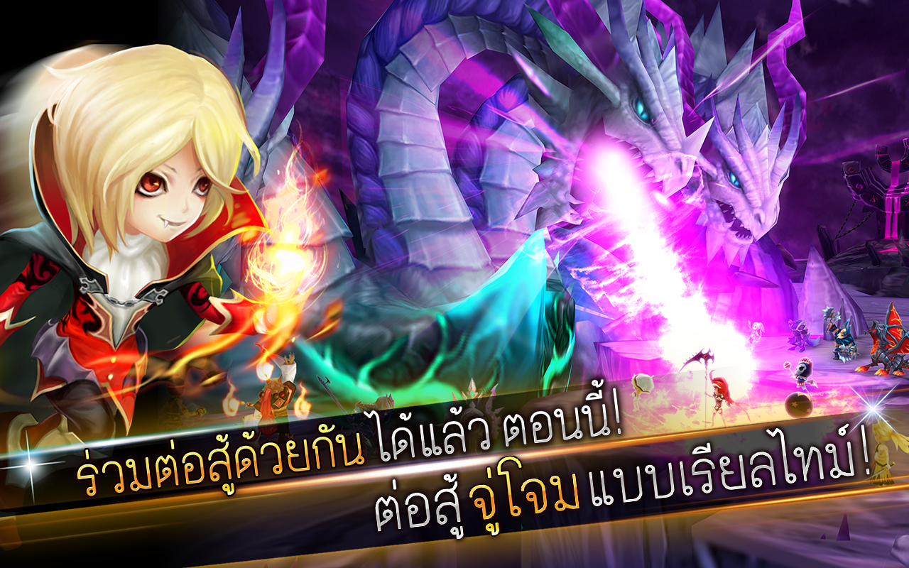 Summoners' War: Sky Arena- หน้าจอ