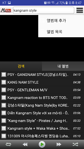 MoTube screenshot 2