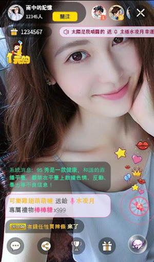 1024直播—華人最爱的美女視訊直播聊天交友秀場 9.1.2 screenshots 1