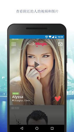 玩免費遊戲APP|下載Aussie Mingle 免费澳大利亚交友,聊天,约会应用 app不用錢|硬是要APP