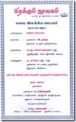 Invitation_2