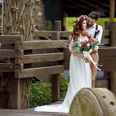 Wedding photographer Natalya Kuzmina (inpoint). Photo of 09.05.2018