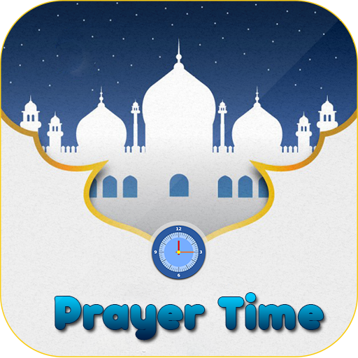 Prayer Auto Profile Selector 遊戲 App LOGO-硬是要APP