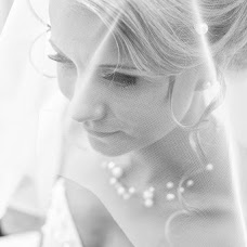Wedding photographer Aleksandra Batalova (AAphoto). Photo of 04.03.2015