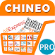 Chineo PRO - Best China Online Shopping Websites