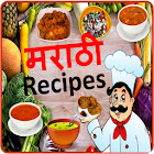 Marathi Recipes icon