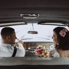 Wedding photographer Ilona Demyanova (IlonaDi). Photo of 14.08.2017