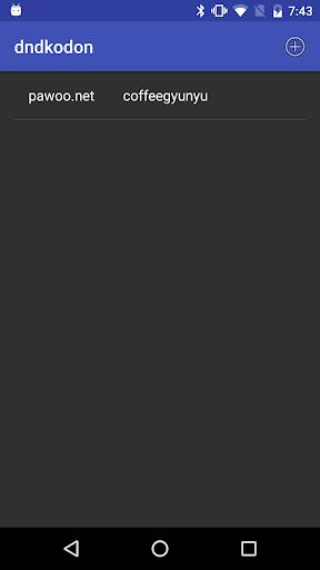 dndkodon mastodon client 1.0 Windows u7528 2
