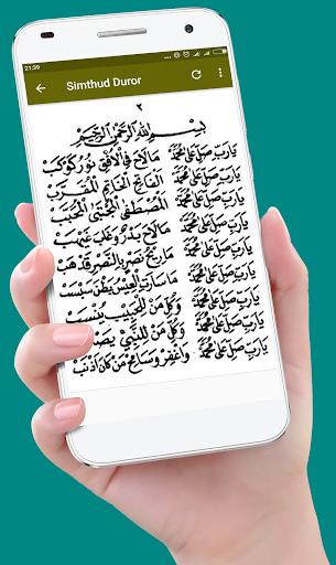 Maulid Al Barzanji Lengkap screenshots 3
