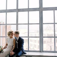Wedding photographer Nataliya Malova (nmalova). Photo of 28.04.2017