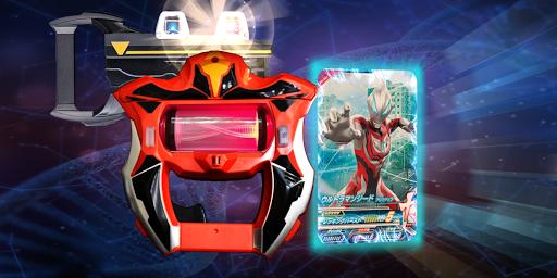DX Ultraman Geed Riser Sim untuk Ultraman Geed