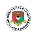 SK Cenderawasih icon
