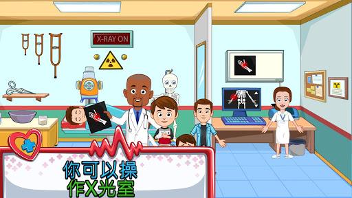 My Town : Hospital 医院 screenshot 3