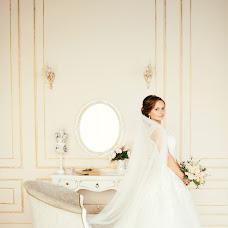 Wedding photographer Marina Belyaeva (lovefoto-by). Photo of 20.02.2017