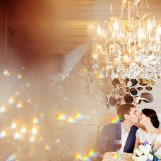 Wedding photographer Darya Garnik (dariazu). Photo of 04.01.2015
