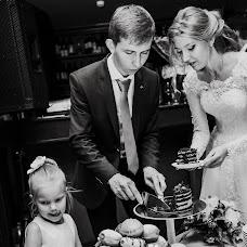 Wedding photographer Afina Efimova (yourphotohistory). Photo of 14.08.2018