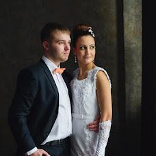 Wedding photographer Ilya Moskvin (IlyaMoskvin). Photo of 21.01.2016