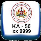 how to find vehicle owner details via sms in karnataka