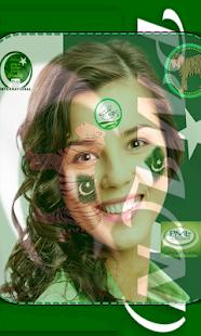 Download Pak PMLN Flag Face maker For PC Windows and Mac apk screenshot 1