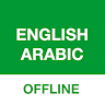 translate.offline.sentence.ar