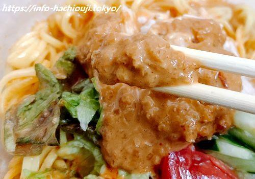 セブンイレブン 濃厚ごまだれで食べる鶏むね肉の冷やしまぜ麺