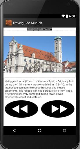 旅游指南德国慕尼黑