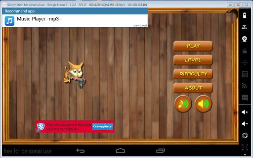 玩免費休閒APP|下載Cat & Mouse app不用錢|硬是要APP