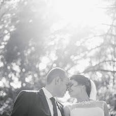 Wedding photographer Aleksandr Radysh (alexradysh). Photo of 01.08.2015
