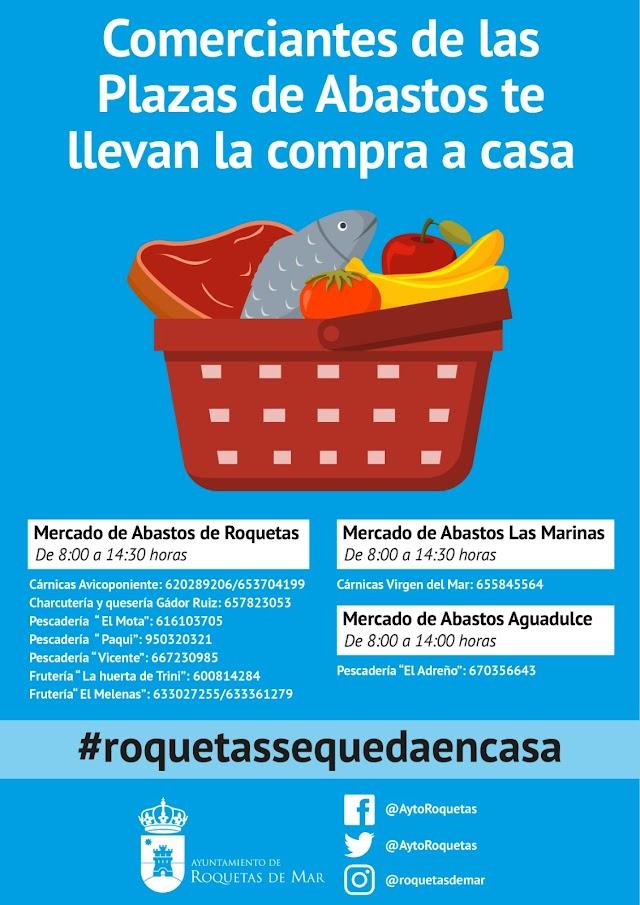 Cartel de la campaña de los mercados roqueteros.